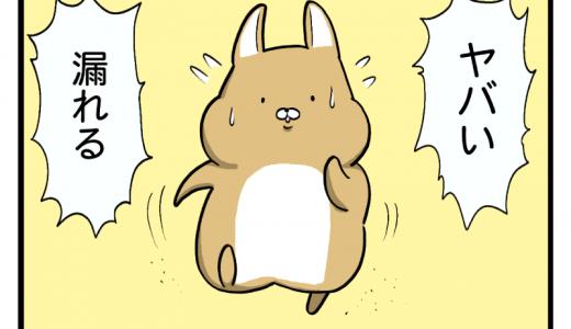 【4コマ漫画】耐えられなかったリス