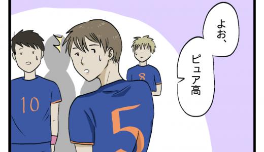 【4コマ漫画】ラフプレーしてくるリス