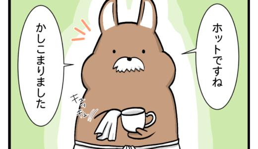【4コマ漫画】バリスタ