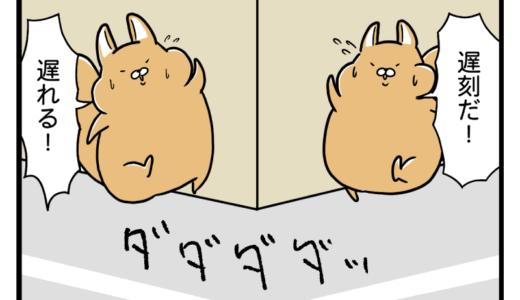 【4コマ漫画】入れ替わり
