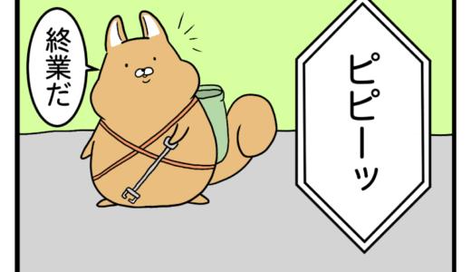 【4コマ漫画】生計を立てるリス2