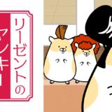 【アニメ】リーゼントのヤンキーポエム  「餡子」【YouTube】
