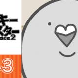 【アニメ】 第43話 「ヤンキー語講座」【YouTube】