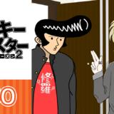 【アニメ】 第50話 「ライバルがほしい」【YouTube】
